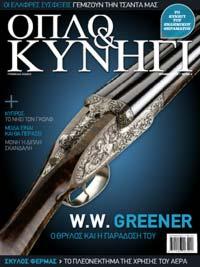 Our Magazine